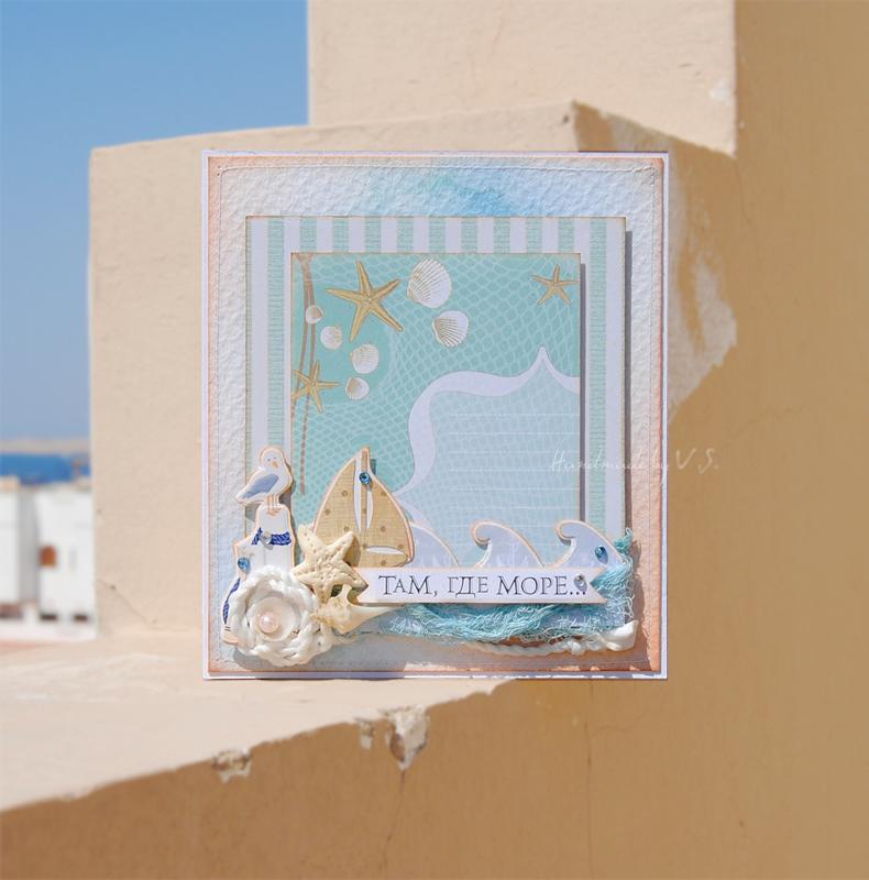 """мои группа в контакте """"Открытки ручной работы. Handmade by V.S."""""""
