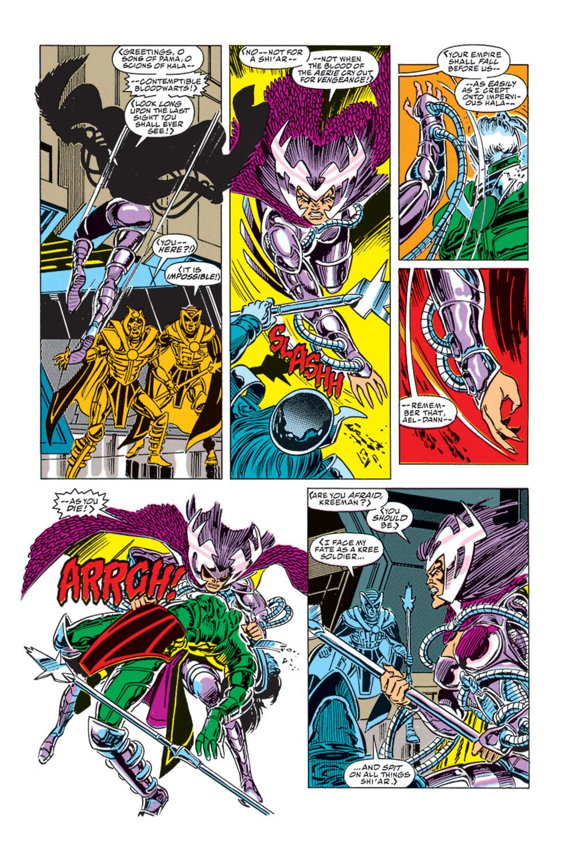 Captain America (1968) Issue #399e #342 - English 20