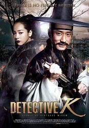 Thám Tử K: Bí Mật Góa Phụ - Detective K : Secret Of Virtuous Widow
