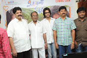 Mirchilanti Kurradu Trailer launch-thumbnail-4