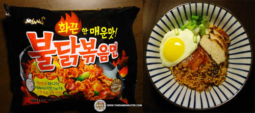 Samyang Foods Buldalk Bokkeummyeon
