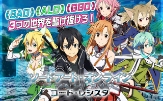 Download Sword Art Online Code Register Terbaru Gratis | EXPeronivers