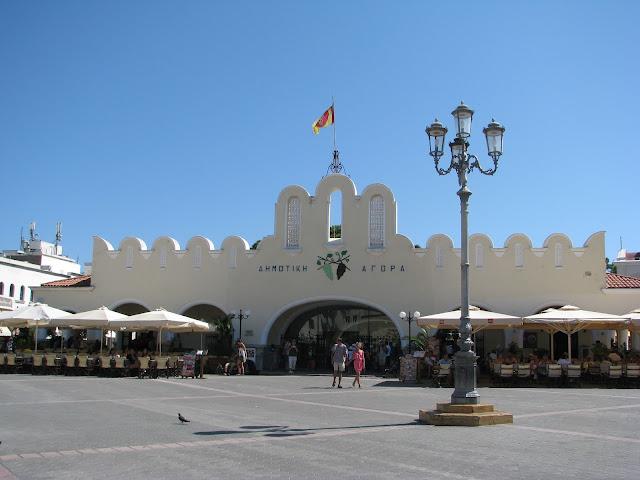 Kos Town Market
