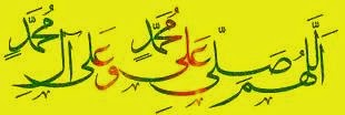 Allahumma solli 'ala Muhammad wa  'ala ali Muhammad