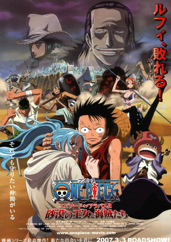 Free Download One Piece Movie 8 Subtitle Indonesia