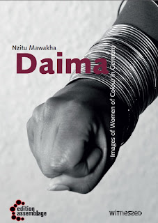 "Click here to buy ""Daima"""