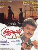 Oruvan 1999 Tamil Movie Watch Online