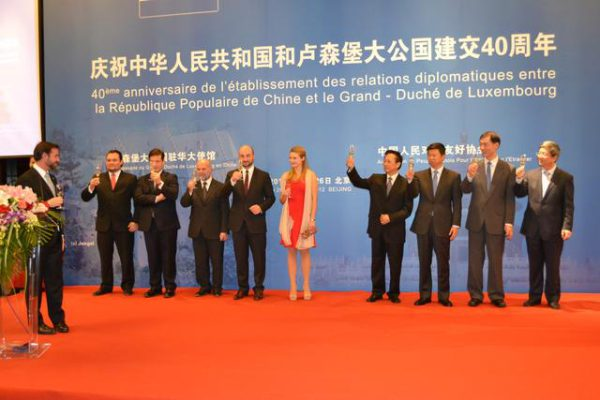 Luxarazzi the hereditary grand ducal couple in china for Ministere du commerce exterieur