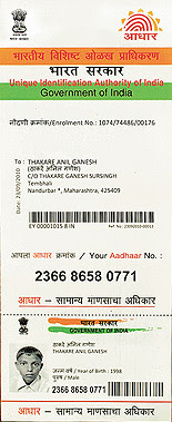 Voter+id+card+form+6+in+hindi
