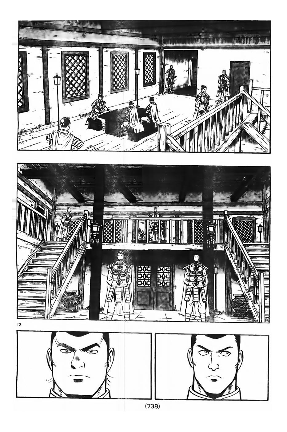 Hoàng Phi Hồng Phần 4 chap 80 Trang 13