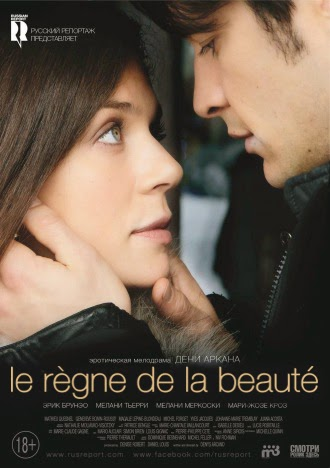 An Eye for Beauty (BRRip 1080p Frances Subtitulada) (2014)
