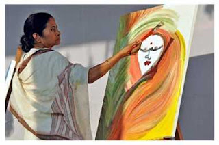 mamta banerjee, MLM NEWS, MLM hindi news, chit fund,