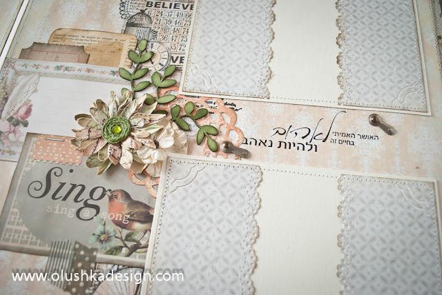 עיצוב אלבומי חתונה