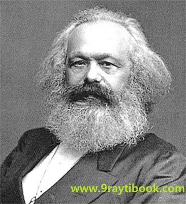 تعريف ماركس كارل