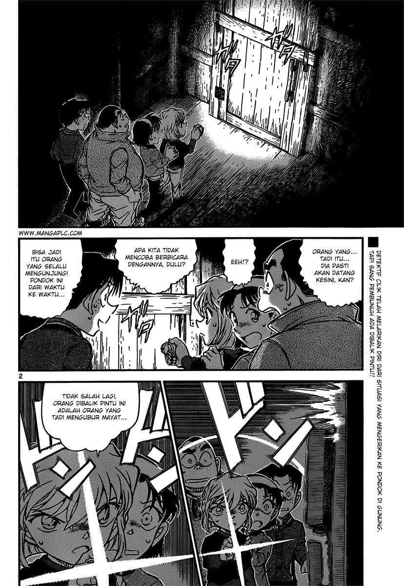 Komik manga File816 818 other manga detective conan
