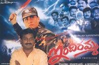 Main Hoon Angrakshak (2003) - Hindi Movie
