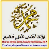 40 bonnes raisons de prier sur le Prophète -salla Allahou 'alayhi wa salam-
