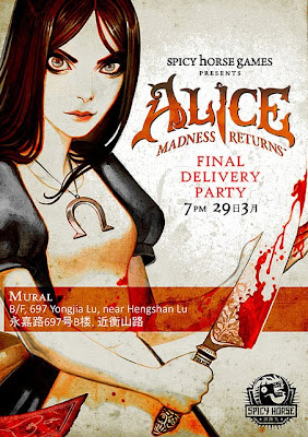 5527527847 0320a6900f z Alice: Madness Returns party invitation