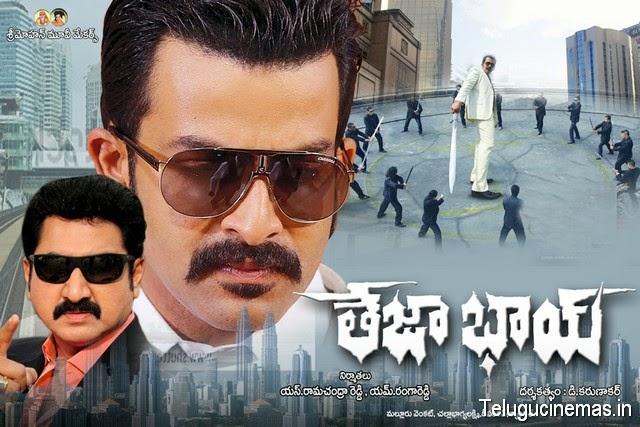 Pruthvi Raj starrer Teja Bhai movie posters ,Pruthvi Raj Teja Bhai Photo Gallery,Prithviraj-Teja Bhai Movie Posters ,Prithviraj-Teja Bhai Movie wallpapers,Prithviraj-Teja Bhai Movie images,Teja Bhai Telugu Movie Wallpapers,Teja Bhai Telugu Movie Stills ,Teja Bhai And Family Wallpapers
