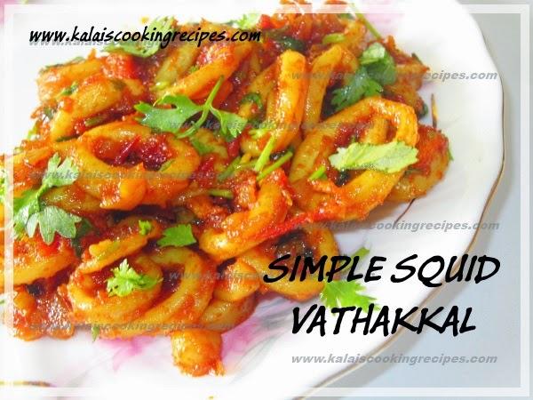 Very Simple and Easy Kadambaa \ Squid \ Calamari Vathakkal Recipe
