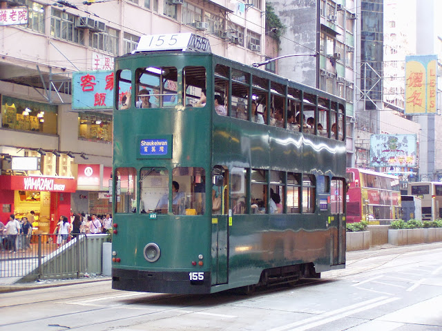 Kwoloon Hong Kong Dubble Decker Tram