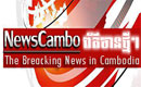 News Cambo