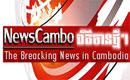 News Cambo