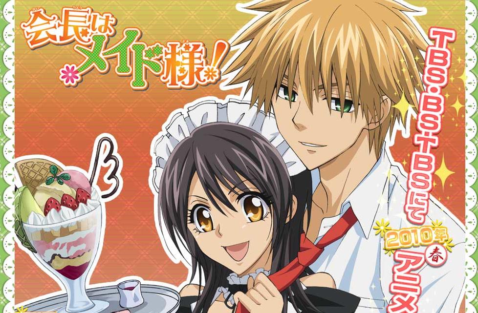 http://2.bp.blogspot.com/-jhsQ-4siys0/T26LDaqKSvI/AAAAAAAAA5g/yOAIv41zWMc/s1600/kaichou-wa-maid-sama-anime.png