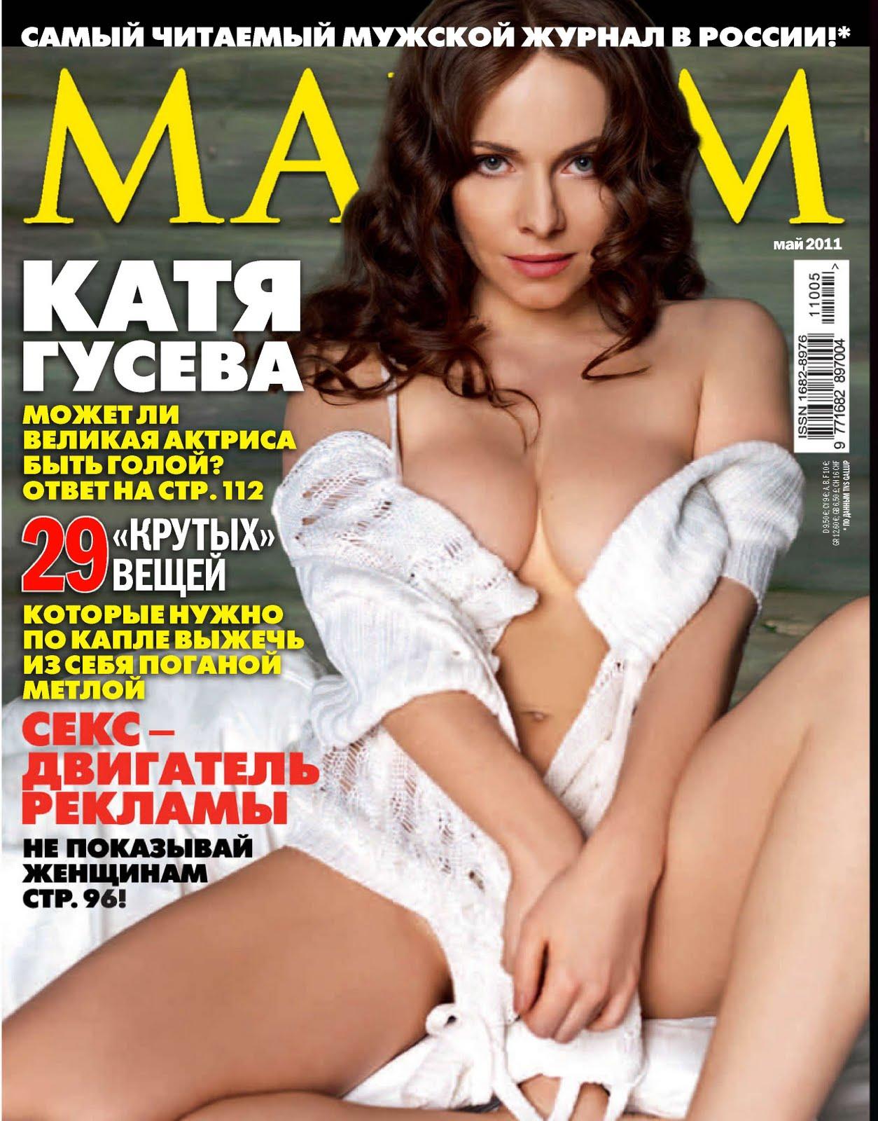 Список порно актрис в россии 14 фотография