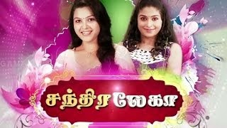 Chandralekha Sun TV Serial 09-08-2016 Episode 557 Chandralekha New Serial From Sun TV 09th August 2016 Youtube