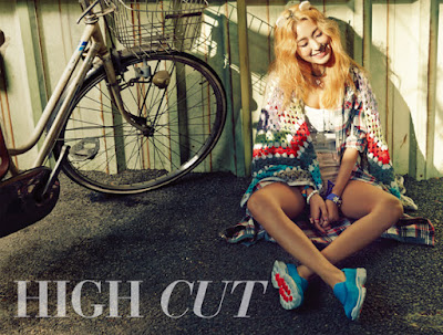 Bora SISTAR - High Cut Magazine Vol.149