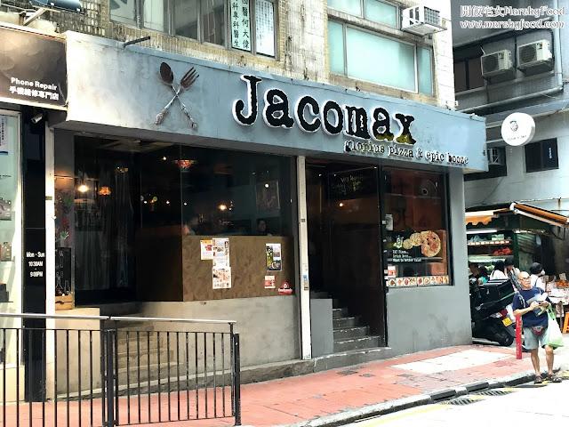 西餐篇 - Jacomax