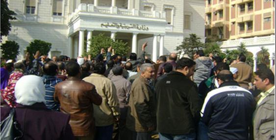 تفاصيل واخبار مظاهرات المستبعدين من مسابقة 30 معلم. امام وزارة التربيه والتعليم