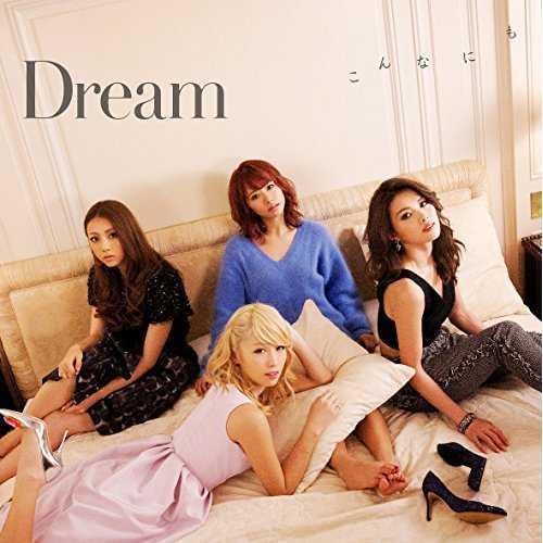 [MUSIC] Dream – こんなにも/Dream – Konnanimo (2015.02.11/MP3/RAR)