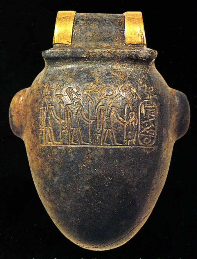 Horus et Gril Aex