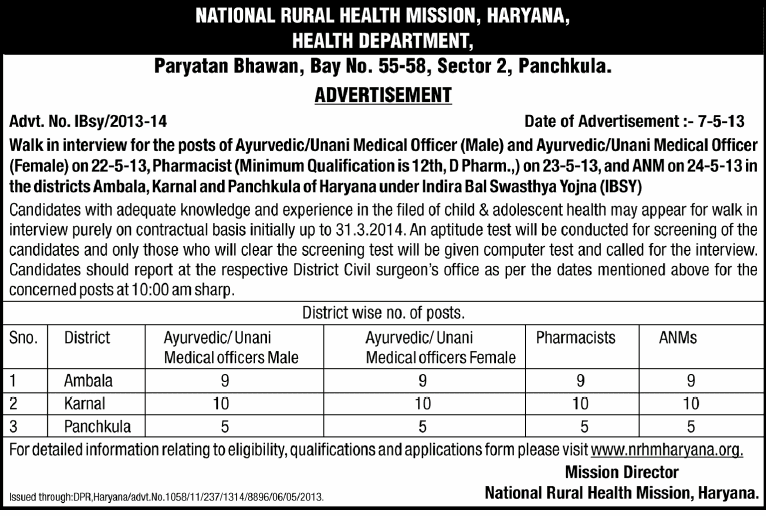 News of NRHM jobs Haryana at www.freenokrinews.com