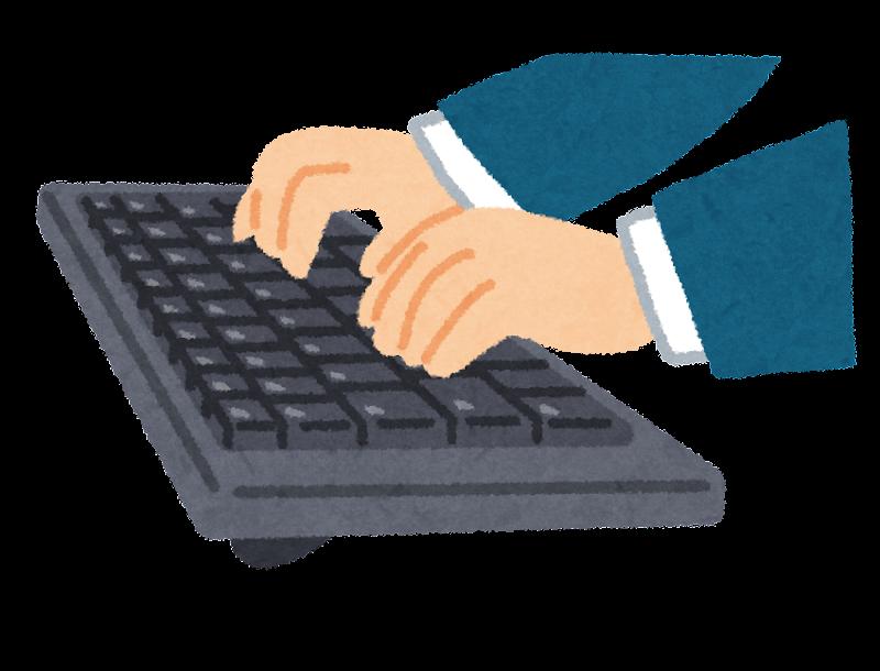 パンタグラフキーボードおすすめ人気ランキングTOP3・口コミ・種類と選び方