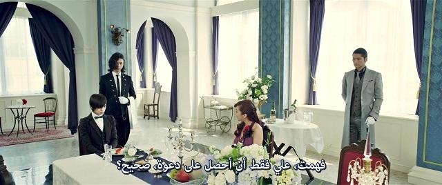 تحميل فيلم الخادم الاسود Kuroshitsuji