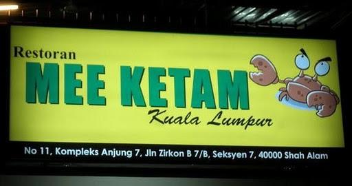 Mee Ketam Kuala Lumpur at Shah Alam