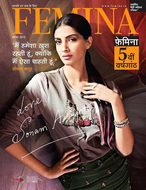 Sonam Kapoor Photo shoot on the cover of Femina Hindi