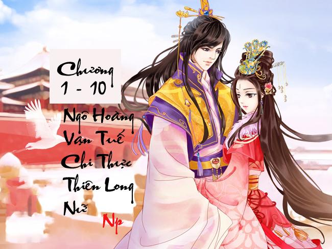 Ngô Hoàng Vạn Tuế Chi Thực Long Thiên Nữ  - Chương 1 - 10 | Bách hợp tiểu thuyết