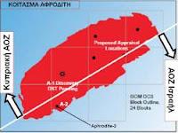 ΑΟΖ Κύπρου, Κοίτασμα Αφροδοίτη, ΑΟΖ Ισραήλ