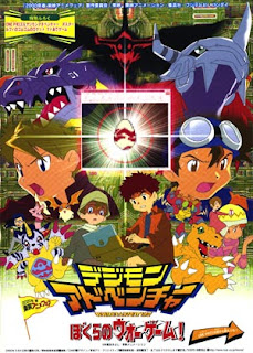 assistir - Digimon Adventure Dublado Filme 02 - Bokura no War Game! - online