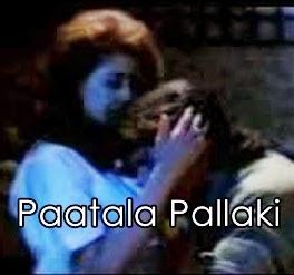 Aaru Telugu Movie Songs Lyrics