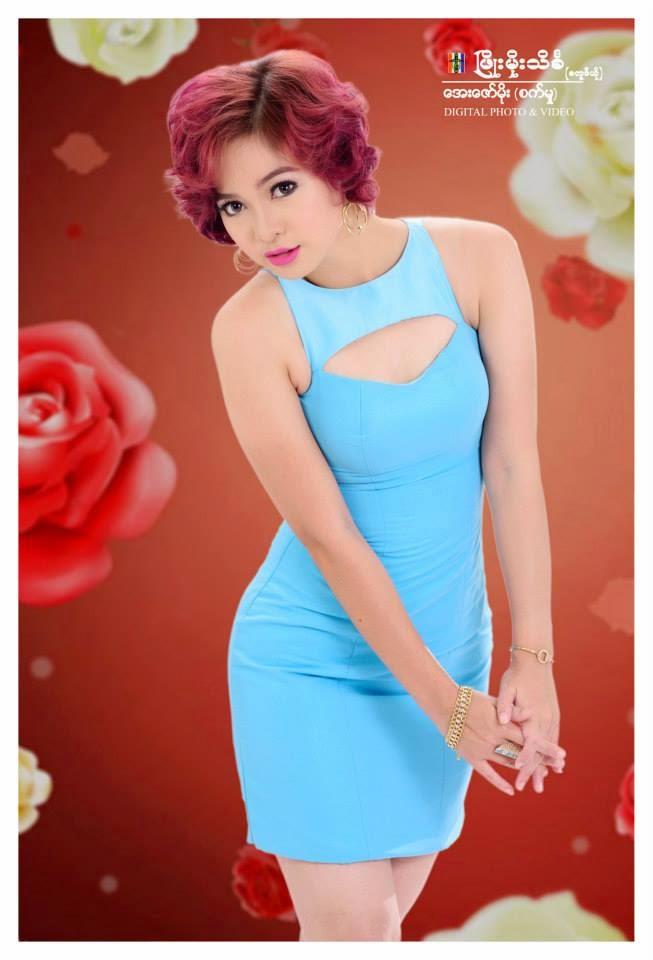 I am Sky Blue Princess - Moe Yu San