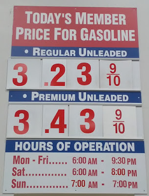 Costco gas for July 29, 2015 at Redwood City, CA
