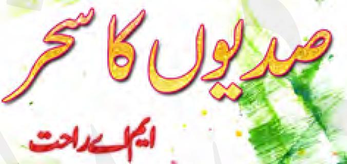 http://books.google.com.pk/books?id=pIXRAgAAQBAJ&lpg=PA1&pg=PA1#v=onepage&q&f=false