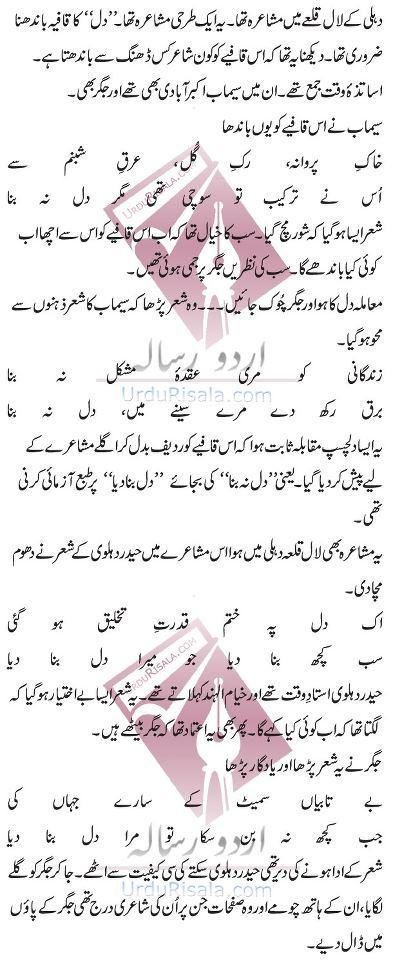 ahmad hassaan qazi School name : hazara public school  result class 11th roll no name father name gender  hassaan saffi: atta ur rahman: male: 402:  qazi inayat ullah: male: 271: 34233: ahmad nawaz: muhammad nawaz: male: 312.