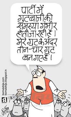 congress cartoon, rahul gandhi cartoon, election 2014 cartoons, indian political cartoon