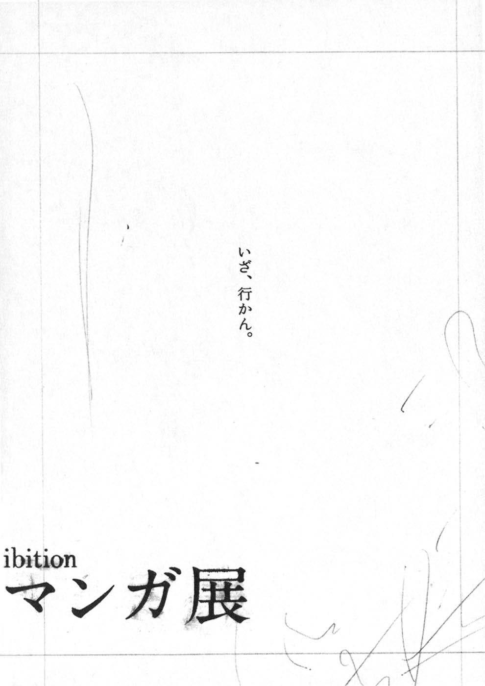 Vagabond - Lãng Khách Chap 251 - Truyen.Chap.VN